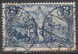 Deutsches Reich    .    Michel    .     64        .       O        .      Gebraucht - Allemagne