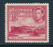 CYPRUS, 1938 1½Pi Red Very Fine Mint Lightly Hinged, Cat £6 - Cyprus (...-1960)