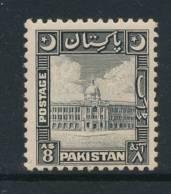 PAKISTAN, 1949 8As (moon Points To Left) Very Fine MM, Cat £17 - Pakistan