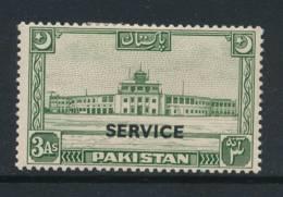 PAKISTAN, 1949 3As SERVICE(SGO30) Very Fine MM, Cat £32 (D) - Pakistan