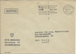 Affranchissement Mécanique à Forfait, Obl. Zürich 27.10.77, Env. ETH-Bibliothek, Flamme Mal Imprimée - Frankeermachinen