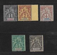 SAINTE MARIE DE MADAGASCAR - N° 1.2.3.4.5 NEUF * - COTE = 41.00 € - Madagascar – Sainte-Marie (1894-1898)