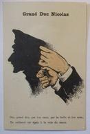 Patriotik Schattenbilder Grand Duc Nicolas (66136) - Guerre 1914-18