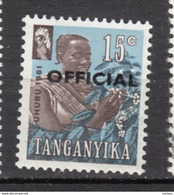 Tanzanyika, Café, Coffee, Surimpression, Overprint, Femme, Woman - Alimentation