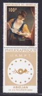 SENEGAL AERIENS N°   72 ** MNH Neuf Sans Charnière, TB (D8623) Exposition Philexafrique, Tableau - 1968 - Senegal (1960-...)