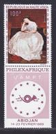 HAUTE-VOLTA AERIENS N°   60 ** MNH Neuf Sans Charnière, TB (D8625) Exposition Philexafrique, Tableau - 1968 - Haute-Volta (1958-1984)