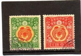 JAPON 1916 N° 149-150 Oblitérés - Oblitérés