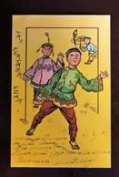 1 Carte Postale Illustrateur - Chine - The Angler - Enfants - Chine