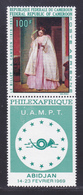 CAMEROUN AERIENS N°  128 ** MNH Neuf Sans Charnière, TB (D8623) Exposition Philexafrique, Tableau - 1968 - Kamerun (1960-...)