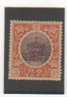 JAPON 1915 N° 146 NEUF** MNH - Japon
