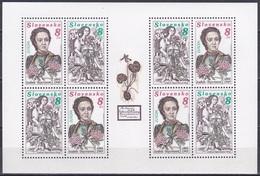 Slowakei Slovakia 1996 Organisationen Postwesen Europa CEPT Persönlichkeiten Frauen Textorisova Botanik, Mi. 250-1 ** - Slowakische Republik