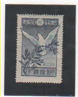 JAPON 1919 N° 155 NEUF* Trace De Charnière - Japon