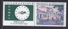 COTE D'IVOIRE AERIENS N°   41 ** MNH Neuf Sans Charnière, TB (D8629) Exposition Philexafrique, Tableau - 1968 - Costa De Marfil (1960-...)