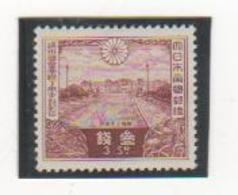 JAPON 1935 N° 223 NEUF* Trace De Charnière - Unused Stamps