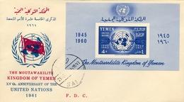 1960 , YEMEN , SOBRE DE PRIMER DIA , XV ANIVERSARIO NACIONES UNIDAS , HOJA BLOQUE SIN DENTAR - Yemen