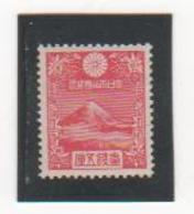 JAPON 1935 N° 226 NEUF* Trace De Charnière - Unused Stamps