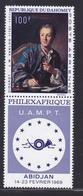 DAHOMEY AERIENS N°   97 ** MNH Neuf Sans Charnière, TB (D8630) Exposition Philexafrique, Tableau - 1968 - Bénin – Dahomey (1960-...)