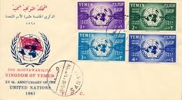 1960 , YEMEN , SOBRES DE PRIMER DIA , XV ANIVERSARIO NACIONES UNIDAS , SERIE COMPLETA EN DOS SOBRES SIN DENTAR - Yemen