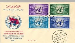 1960 , YEMEN , SOBRES DE PRIMER DIA , XV ANIVERSARIO NACIONES UNIDAS , SERIE COMPLETA EN DOS SOBRES - Yemen