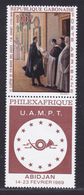 GABON AERIENS N°   79 ** MNH Neuf Sans Charnière, TB (D8593) Exposition Philexafrique, Tableau - 1968 - Gabón (1960-...)