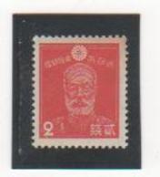 JAPON 1937 N° 241 NEUF* Trace De Charnière - 1926-89 Empereur Hirohito (Ere Showa)