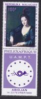 MADAGASCAR AERIENS N°   108 ** MNH Neuf Sans Charnière, TB (D8632) Exposition Philexafrique, Tableau - 1968 - Madagaskar (1960-...)