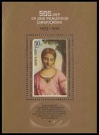 RUSSIA 1977 Block MNH ** VF 4613 Bl 119 GIORGIONE Giorgio Barbarelli Da Castelfranco Italy PAINTER Judith 4827 Bl 134 - 1923-1991 USSR