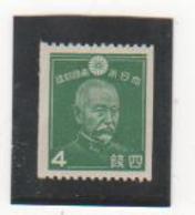JAPON 1937 N° 242a NEUF* Sans Gomme - Unused Stamps