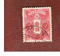 GIAPPONE  (JAPAN) - SG 171 -   1914 TAZAWA    3             - USED° - Gebraucht