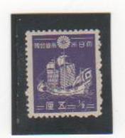 JAPON 1937-40 N° 262 NEUF* Trace De Charnière - 1926-89 Empereur Hirohito (Ere Showa)