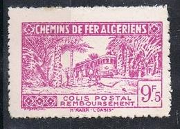 ALGERIE COLIS POSTAL N°154 N*  Variété Surcharge Absente - Algérie (1924-1962)