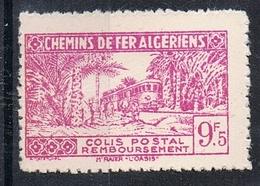 ALGERIE COLIS POSTAL N°154 N**  Variété Surcharge Absente - Algérie (1924-1962)
