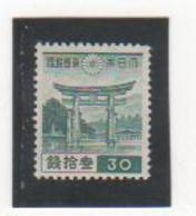 JAPON 1937-40 N° 274 NEUF* Trace De Charnière - 1926-89 Empereur Hirohito (Ere Showa)