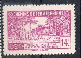 ALGERIE COLIS POSTAL N°156 N**  Variété Surcharge Absente - Algérie (1924-1962)