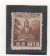 JAPON 1937-40 N° 276 NEUF**MNH - Unused Stamps