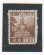 JAPON 1937-40 N° 276 NEUF* Trace De Charnière - 1926-89 Empereur Hirohito (Ere Showa)