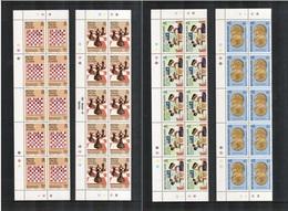 1984 British Virgin Islands Chess MNH ** PART OF SHEET - Schaken