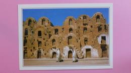 TUNISIE - Ksar Ezzahra - Géographie