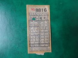 Ticket De Bus The Kowloon Motor Bus Co Ltd 1933 Rare Bus De Chine - Bus