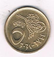 5 PIASTRES   1984 EGYPTE /1395/ - Egypte