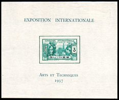 GUINEE - YT BF N° 1 - Neuf * - MH - Cote: 11,00 € - French Guinea (1892-1944)