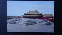 China - Beijing  - Tai He Dian ( Hall Of Supreme Harmony) - 1985 - Look Scans - Chine