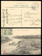 INDOCHINA. 1909. Lao - Kay - Hanoi. Fkd. Postcard. - Timbres
