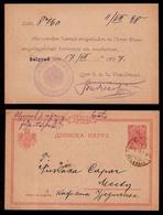 SERBIA. 1897. Belgrade. Stat Card Sent By Austrian - Hungarian Consulate (cachet). - Serbia