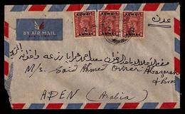 KUWAIT. 1951. Fkd. Env. 2a X 3. To Aden / Airmail. - Kuwait