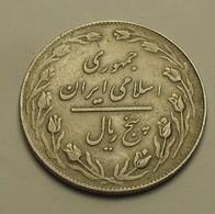 1979 - Iran - Islamic Republic - 1358 - 5 RIALS - KM 1234 - Iran