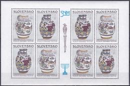 Slowakei Slovakia 1999 Religion Judentum Judaism Kunst Arts Kultur Culture Urnen Urns Bestattung Senica, Mi. 356-7 ** - Ungebraucht