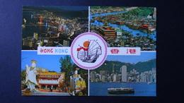 China - Hong Kong - Mehrbildkarte - Look Scans - China (Hongkong)