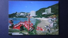 China - Hong Kong - Beautiful Scenery Of Repulse Bay - Look Scans - China (Hongkong)