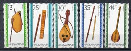 BULGARIE Timbres Neufs ** De 1982  ( Ref 6112 ) Musique  Instruments - Bulgarie